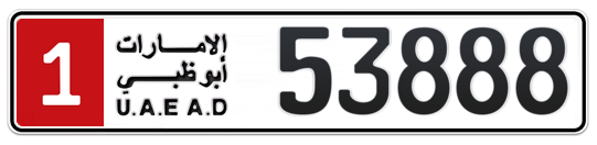 1 53888 - Plate numbers for sale in Abu Dhabi