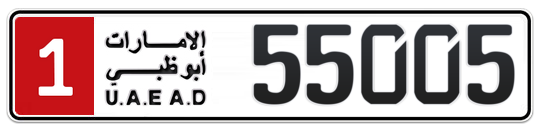1 55005 - Plate numbers for sale in Abu Dhabi