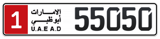 1 55050 - Plate numbers for sale in Abu Dhabi