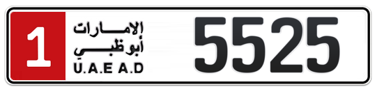 1 5525 - Plate numbers for sale in Abu Dhabi