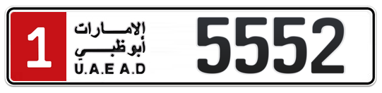 1 5552 - Plate numbers for sale in Abu Dhabi