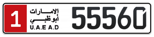 1 55560 - Plate numbers for sale in Abu Dhabi