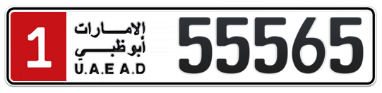 1 55565 - Plate numbers for sale in Abu Dhabi