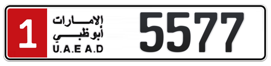 1 5577 - Plate numbers for sale in Abu Dhabi