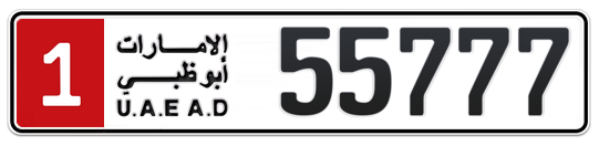 1 55777 - Plate numbers for sale in Abu Dhabi