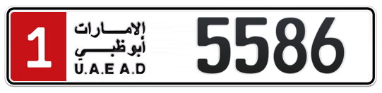 1 5586 - Plate numbers for sale in Abu Dhabi