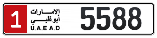 1 5588 - Plate numbers for sale in Abu Dhabi