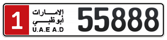 1 55888 - Plate numbers for sale in Abu Dhabi