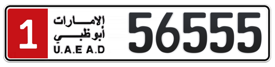 1 56555 - Plate numbers for sale in Abu Dhabi