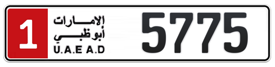 1 5775 - Plate numbers for sale in Abu Dhabi