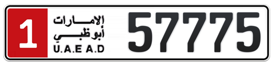 1 57775 - Plate numbers for sale in Abu Dhabi