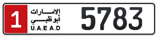 1 5783 - Plate numbers for sale in Abu Dhabi