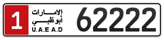 1 62222 - Plate numbers for sale in Abu Dhabi