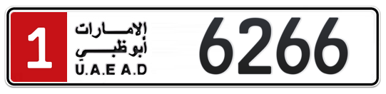 1 6266 - Plate numbers for sale in Abu Dhabi