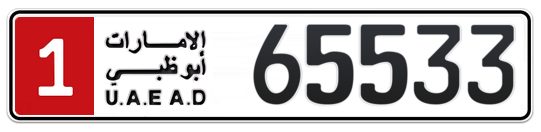 1 65533 - Plate numbers for sale in Abu Dhabi