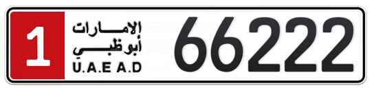1 66222 - Plate numbers for sale in Abu Dhabi