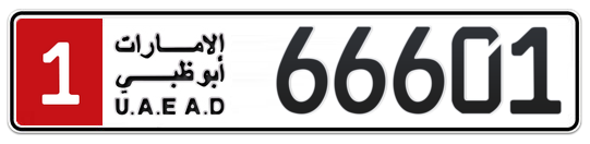 1 66601 - Plate numbers for sale in Abu Dhabi