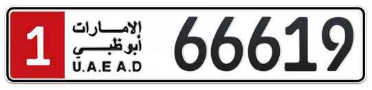 1 66619 - Plate numbers for sale in Abu Dhabi