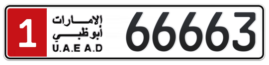 1 66663 - Plate numbers for sale in Abu Dhabi