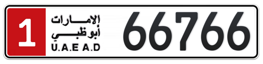 1 66766 - Plate numbers for sale in Abu Dhabi
