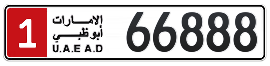 1 66888 - Plate numbers for sale in Abu Dhabi