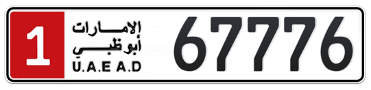 1 67776 - Plate numbers for sale in Abu Dhabi