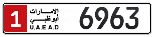 1 6963 - Plate numbers for sale in Abu Dhabi