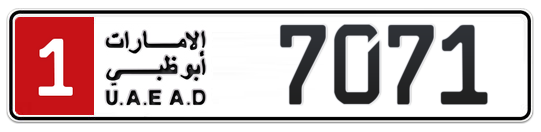 1 7071 - Plate numbers for sale in Abu Dhabi