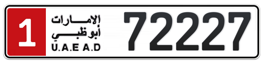 1 72227 - Plate numbers for sale in Abu Dhabi