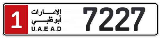 1 7227 - Plate numbers for sale in Abu Dhabi