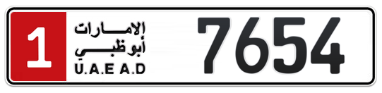 1 7654 - Plate numbers for sale in Abu Dhabi
