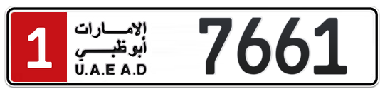 1 7661 - Plate numbers for sale in Abu Dhabi