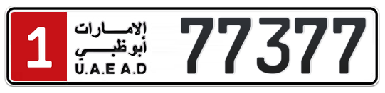 1 77377 - Plate numbers for sale in Abu Dhabi