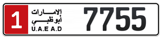 1 7755 - Plate numbers for sale in Abu Dhabi