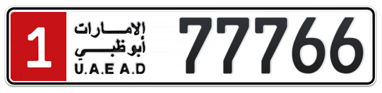 1 77766 - Plate numbers for sale in Abu Dhabi