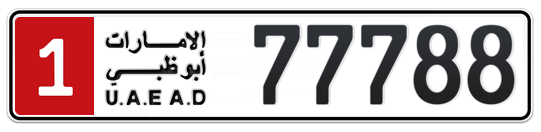 1 77788 - Plate numbers for sale in Abu Dhabi