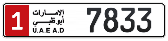 1 7833 - Plate numbers for sale in Abu Dhabi