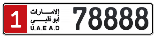 1 78888 - Plate numbers for sale in Abu Dhabi