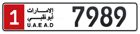 1 7989 - Plate numbers for sale in Abu Dhabi