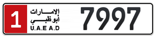 1 7997 - Plate numbers for sale in Abu Dhabi