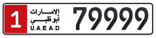 1 79999 - Plate numbers for sale in Abu Dhabi