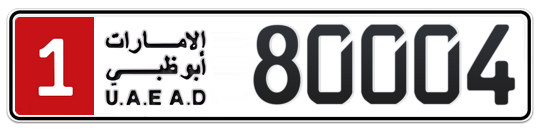 1 80004 - Plate numbers for sale in Abu Dhabi