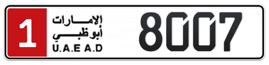 1 8007 - Plate numbers for sale in Abu Dhabi