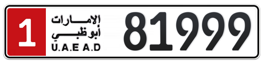 1 81999 - Plate numbers for sale in Abu Dhabi