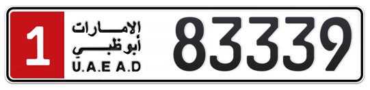 1 83339 - Plate numbers for sale in Abu Dhabi