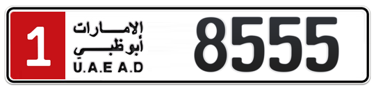 1 8555 - Plate numbers for sale in Abu Dhabi