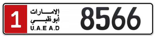 1 8566 - Plate numbers for sale in Abu Dhabi