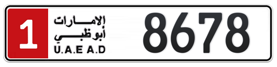 1 8678 - Plate numbers for sale in Abu Dhabi