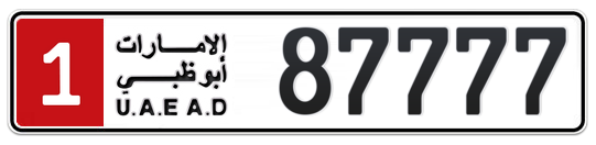 1 87777 - Plate numbers for sale in Abu Dhabi