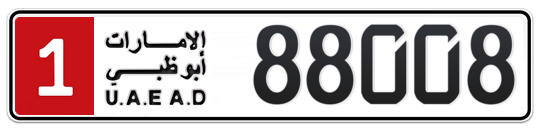 1 88008 - Plate numbers for sale in Abu Dhabi